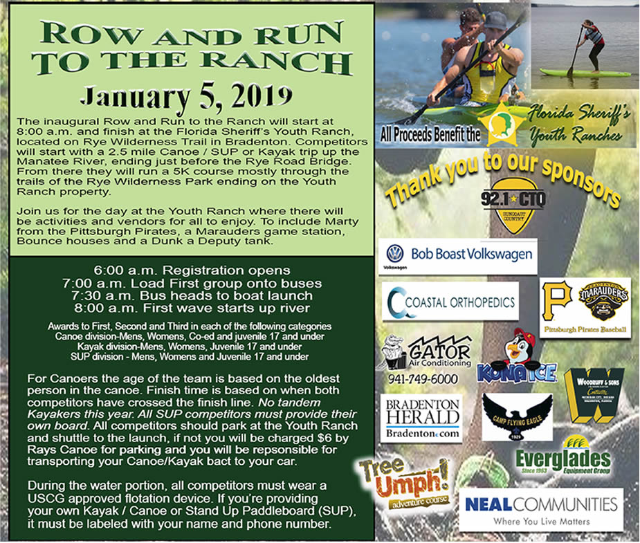 Row and Run Charity event